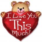 Шар Мишка Я тебя люблю