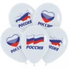 Триколор Россия, Пастель, 2 ст.