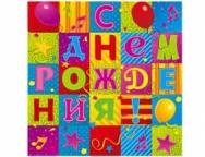 Шар Скатерть п/э С ДР Мозаика 130 х 180 см/уп