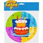 Шар Тарелка Торт Birthday 17см 6 шт/уп