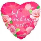 Шар K Сердце РУС-17 Любовь Розовое сердце