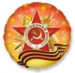 Шар Круг Орден Отечественной Войны