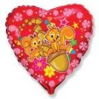 Шар Сердце / Весёлые белки