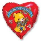 Шар Сердце / Влюбленные мишка с цветами