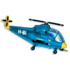 Шар Вертолет синий