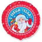 Шар  Круг / С Новым годом! Дед Мороз