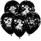Шар Пиратский стиль , Пастель (черный цвет), 5 ст.