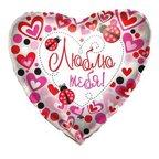 Шар K Сердце РУС-23 Любовь Божьи коровки