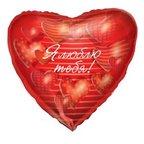 Шар K Сердце РУС-45 Любовь Сердца